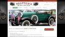 Brattons Auto